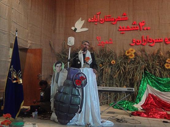 سردار علي فضلي